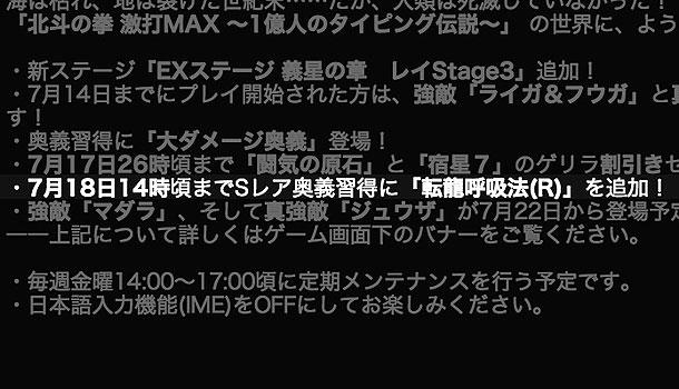 スクリーンショット-2014-07-17-23.56.34