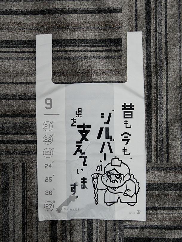 IMGP4120